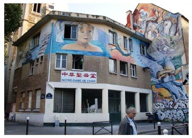 mur peint st Hippolyte